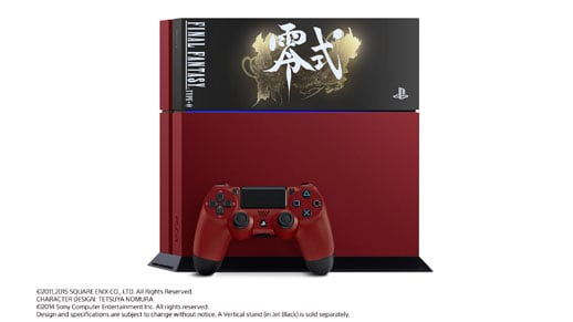 Gorgeous Final Fantasy Type-0 HD-Themed PlayStation 4 Revealed For Japan