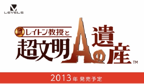 New Professor Layton Game For 3DS Is His Final Adventure