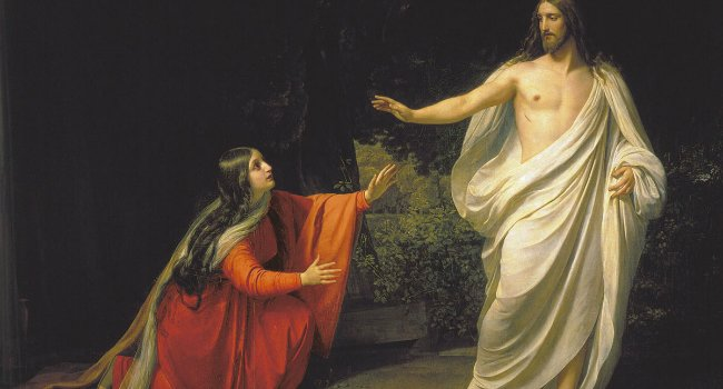Mary Magdalene Film Sets Up Shop At Universal, The King's Speech Producers Attached