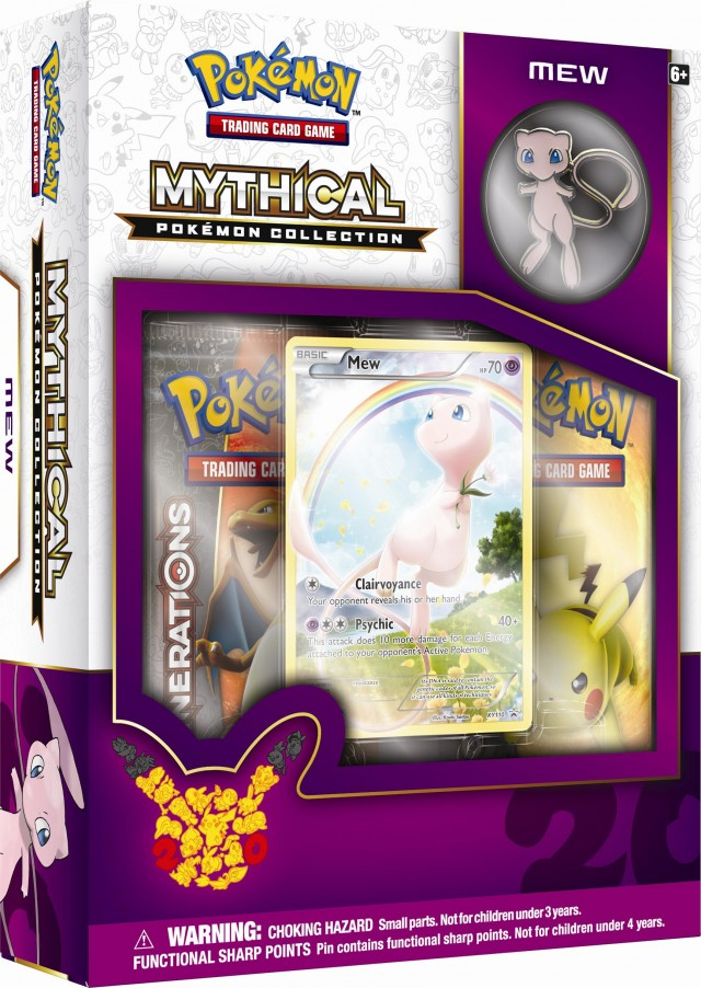 A Wild Mew Is Appearing For Pokémon 3DS Players In The UK