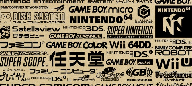 Miyamoto Confirms Nintendo Is Drafting Up Ideas For Next Hardware System
