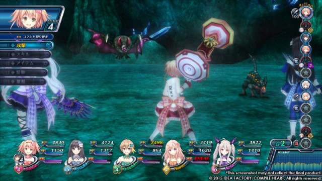 Music-Based RPG Omega Quintet Comes To North America In 2015
