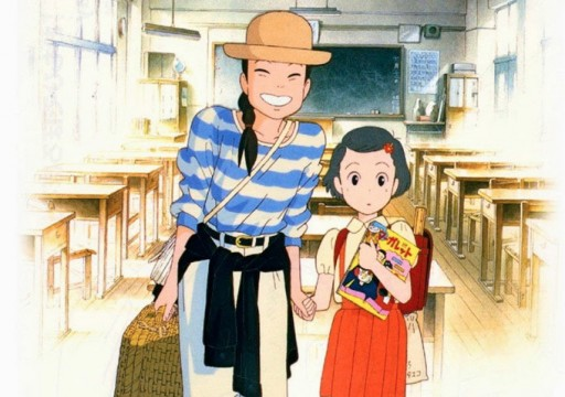 Studio Ghibli's 1991 Feature Only Yesterday Secures First US Theatrical Release