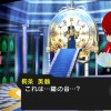 Atlus Confirms Four New Persona Games For North America, Persona 5 Included