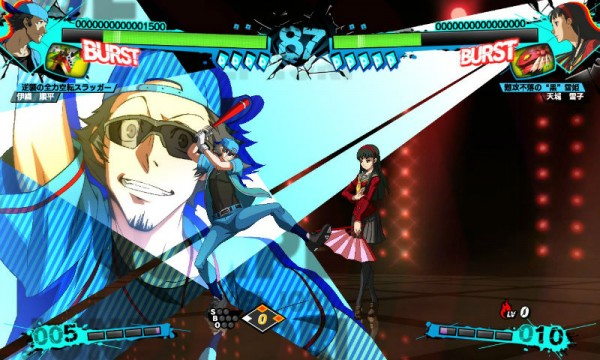 Persona-4-Arena-Ultimax-news2-w800-h600