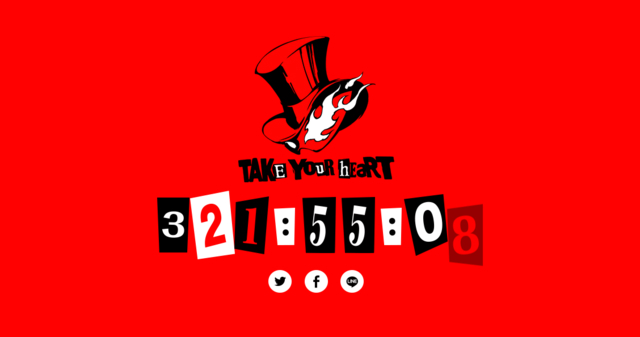 Persona 5 Countdown Website Teases Major Reveal For May 5