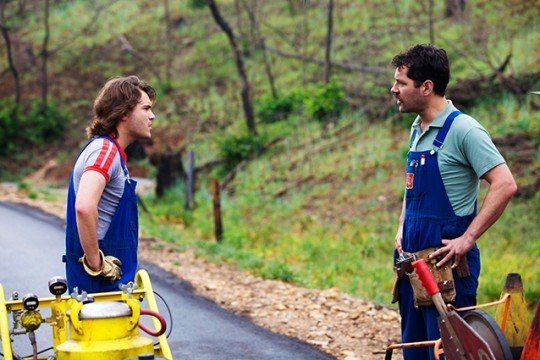 Prince Avalanche Blu-Ray Review