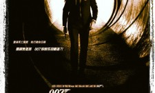 Bond Goes Hipster In New 'Instagram' Skyfall International Poster
