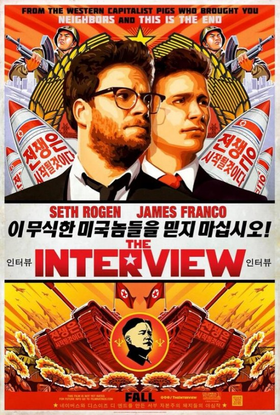 Get High With Seth Rogen And Watch The Interview