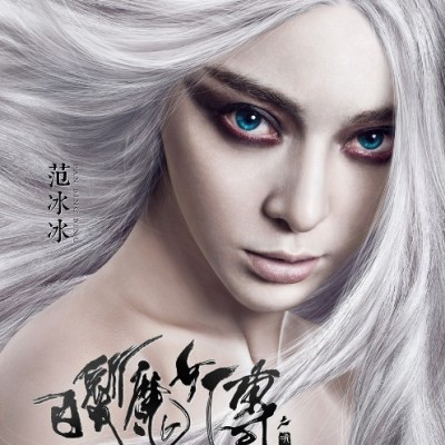 The White Haired Witch Of Lunar Kingdom Review [LFF 2014]