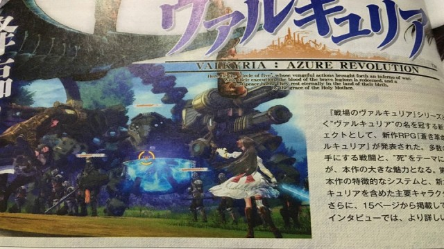 Valkyria: Azure Revolution And Valkyria Chronicles Remaster Debut On PS4 Next Year