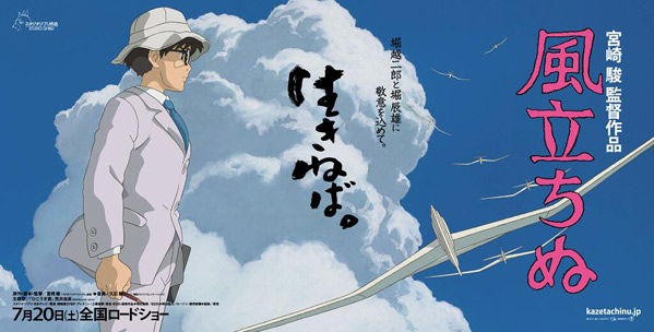 Chair With The Wind Rises