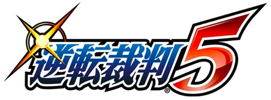 Ace Attorney 5 And HD Mobile Re-Releases Of Phoenix Wright 1-3 Announced
