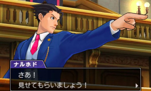 Ace Attorney 5 Announced For 3DS
