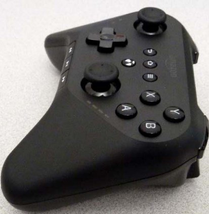 Is This The Controller For Amazon's Console?