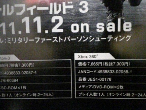 Will Battlefield 3 Ship On Two Discs For XBOX 360?