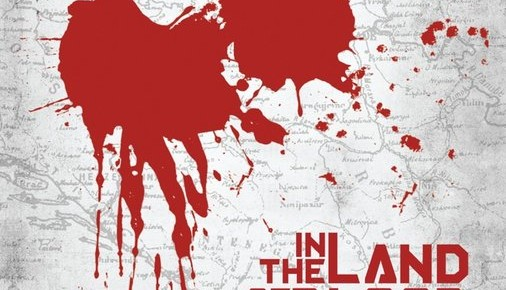 In The Land Of Blood And Honey Review