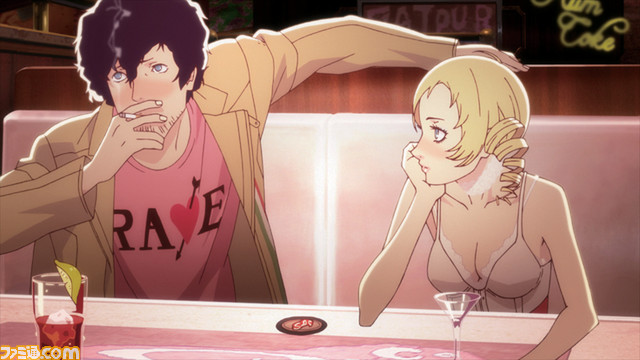 Catherine Will Get US Release This Summer, Atlus Confirms
