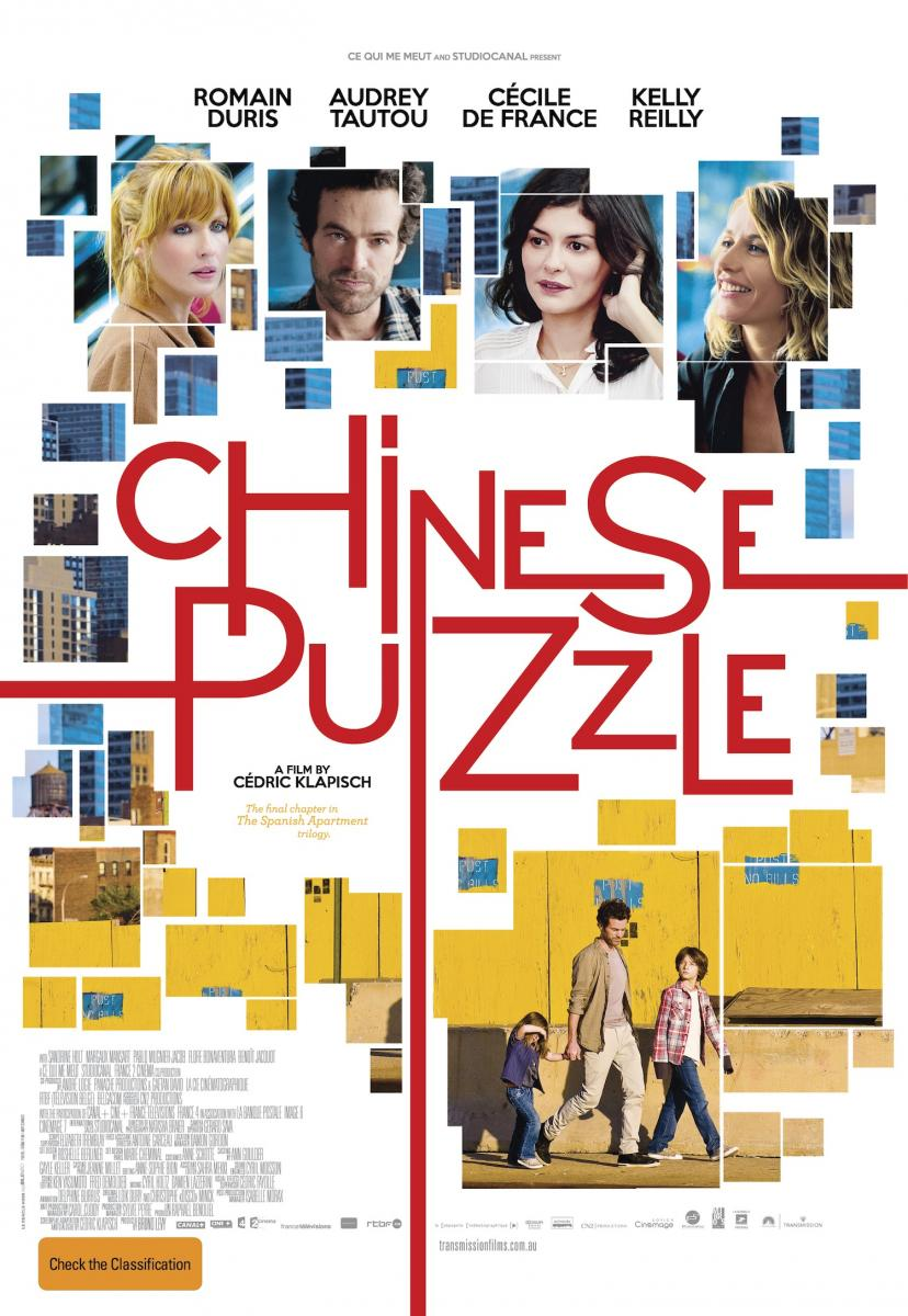 Chinese Puzzle Review