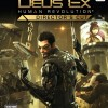 Amazon Lists Deus Ex: Human Revolution Director's Cut For Wii U