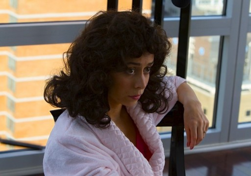 Cristin Milioti Reveals Alternate Ending To The Wolf Of Wall Street