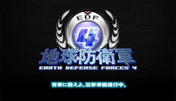 Earth Defense Force 4 Announced For PS3 And Xbox 360