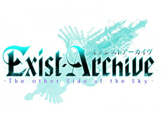 Exist Archive: The Other Side Of The Sky Heads Stateside In October