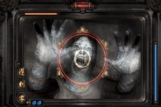 fatal frame 3 ghostbust 543x360 Nato And Remys Last Stand: Moments In Horror Gaming That Made Us Pee A Little