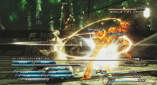 Final Fantasy XIII-2 Trailer Surfaces