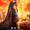 Gods Of Egypt Posters Reveal A Colourful Bunch Of Deities