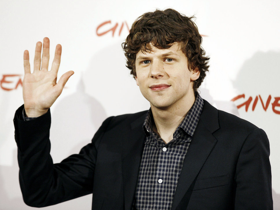 Scott Rudin Options The Terrorist Search Engine As Vehicle For Jesse Eisenberg
