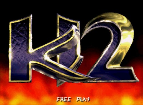 Could Killer Instinct Classic 2 Be Heading To The Xbox One?