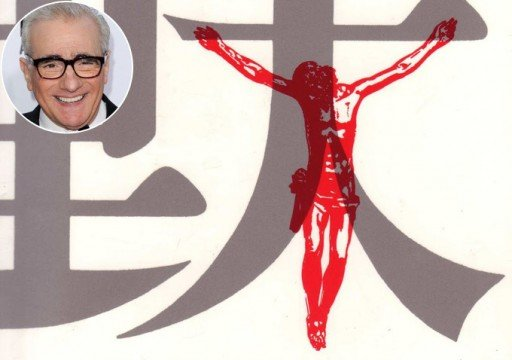 Martin Scorsese Plans To Make Silence His Next Film (Probably)