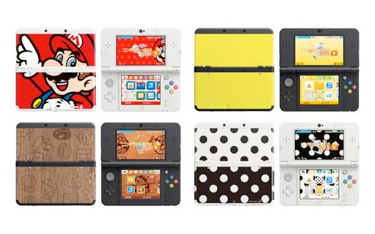 A selection of customisable face plates.