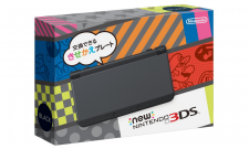 The New 3DS' Packaging Is Awesomely Colorful