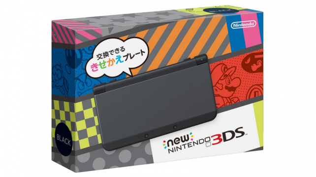 new_nintendo_3ds_packaging