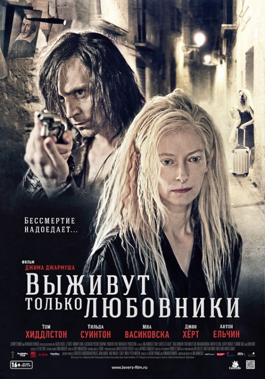 Only Lovers Left Alive Releases Japanese Trailer And Russian Poster