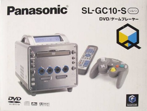 panasonic q 477x360 10 Gaming Consoles Youve Probably Never Heard Of