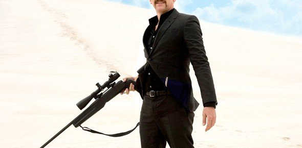 First Look At Simon Pegg In Kill Me Three Times