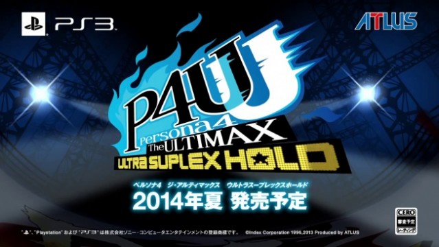 P4U: Persona 4 The Ultimax Ultra Suplex Hold Announced For PlayStation 3