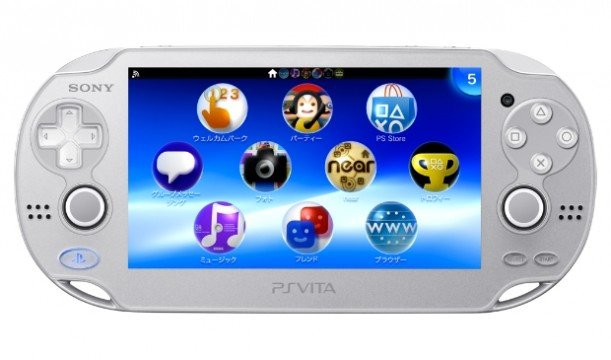 Japanese Vita Sales Toped 3DS For The First Time Last Week