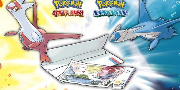 Promotional Gift Available In Pokemon Omega Ruby And Alpha Sapphire