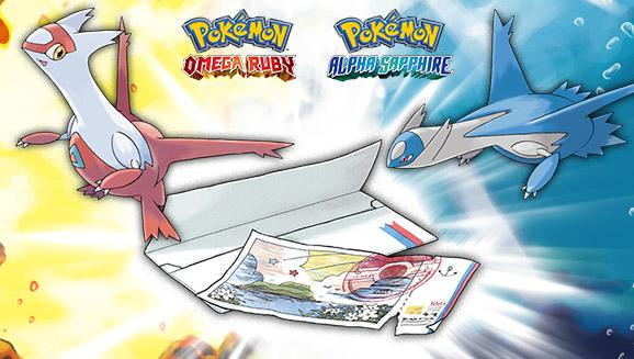 pokemon-promotionalticket