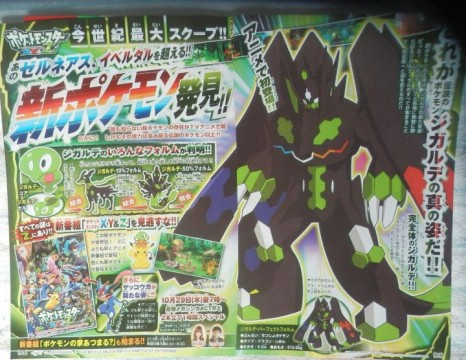 Should We Be Expecting A Pokemon Z Announcement Fairly Soon?
