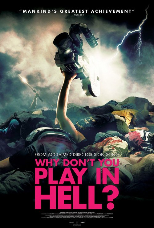 Why Don't You Play In Hell? Review