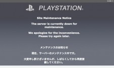 Sony Still Investigating PSN Outage