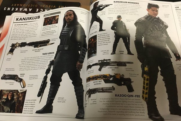First Look At The Raid's Iko Uwais And Yayan Ruhian In Star Wars: The Force Awakens
