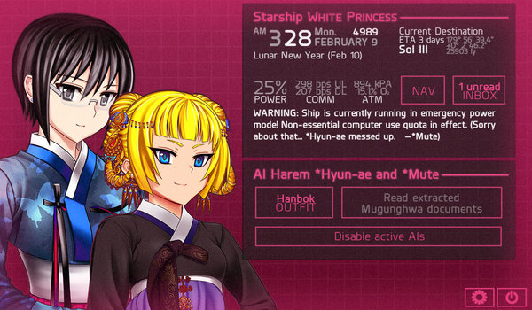 Hate Plus, The Sequel to Analogue: A Hate Story, Releases On August 19th
