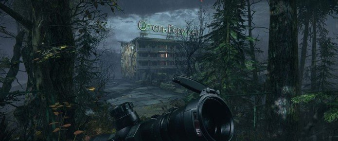Sniper: Ghost Warrior 3 Preview [E3 2015]