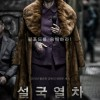 There's More Snowpiercer Character Posters